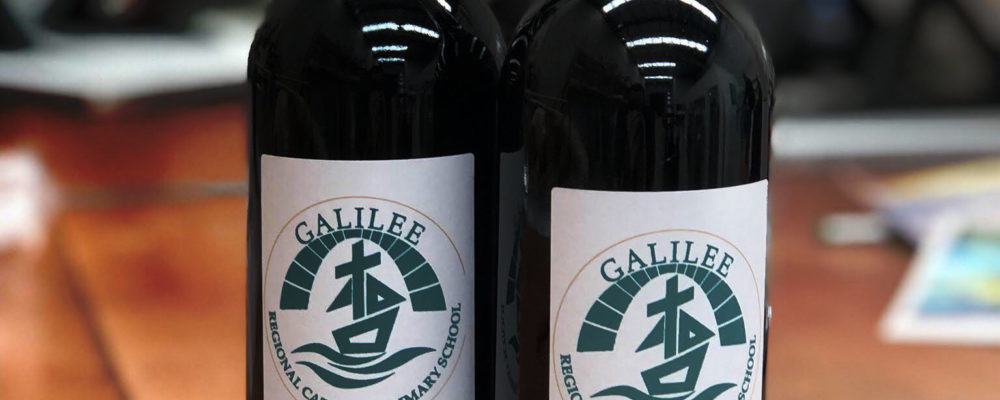 Galilee wine bottle